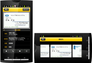 TantCard for Androidイメージ